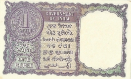 1  Rupee L K Jha