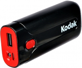 Kodak 5000mah Power Bank (black)