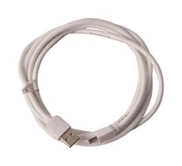 Vingajoy Vr-206 Usb Cable (white)