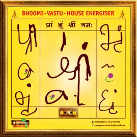 Bhoomi Vastu House Energiser