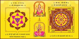 Shree Ganesh Yantra-shree Yantra