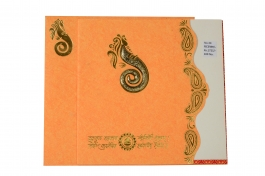 Wedding Invitation Card Orange Wedding Invitation Pack Of 100