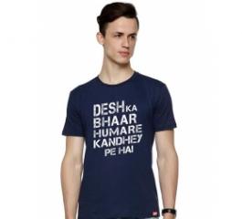 Desh Ka Bhaar T Shirt Round Neck T Shirt