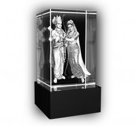 Aadya 3d Crystal Engraved Gifts - 3d Photo Engraved Shirdi Sai Crystal Cube 5x5x8 Cm