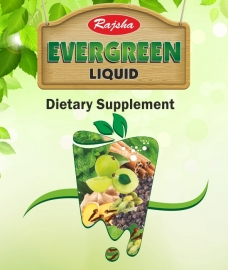 Evergreen 700 Ml