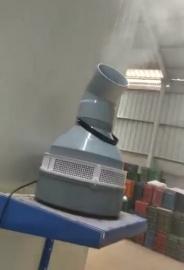 Disinfector Fogger