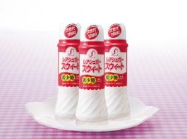 Diabetic Friendly - Meld Rare Sugar Sweet 500 Gm - Japan Import