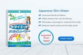 Meld Slim Water - Imported From Japan (alkaline Water Pouch)
