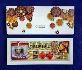 Diwali Fireworks Chocolate Box -  (220 G)
