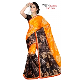 D No 2014 - Hike Silk Series - Office / Daily Wear Saree