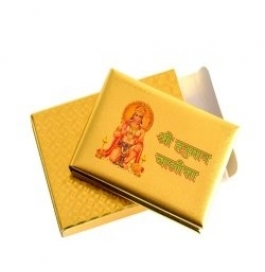 24kt Gold Plated Hanuman Chalisha