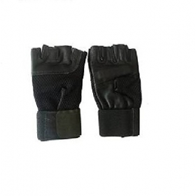 Fitness Multiutility Gloves With Wrist Support (black)