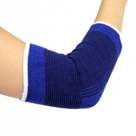 One Pair Of Elastic Elbow Support Guard Pain Relief For Gym And Physical Activities (free Size, Blue)