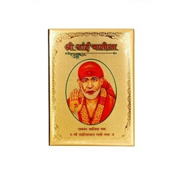 24kt Gold Plated Sai Chalisa Book