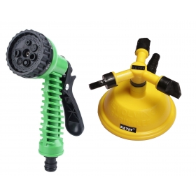 Ketsy 789 2 Pcs. Water Spray Gun And Water Sprinkler 3 Arm