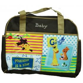 Baby Diaper Bag (brown)