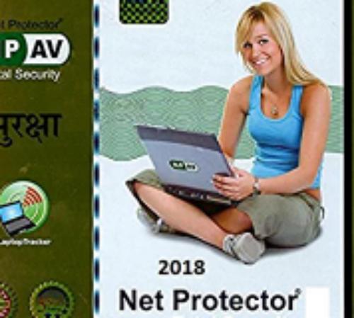 Net Protector Antivirus Total