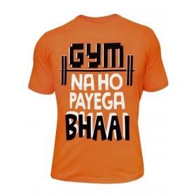 Orange Round Neck T Shirt