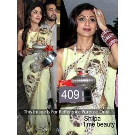 Beautiful Designer Replica Saree