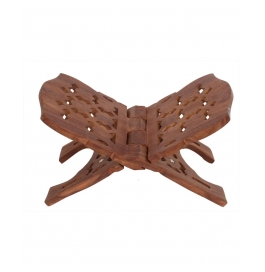 Wooden Folding Holy Book Stand (rehal) 10 Inch