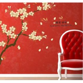 Ay943 Natural Tree Nature Wall Sticker  Jaamso Royals