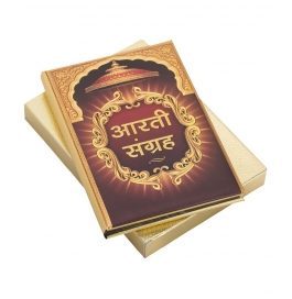 24kt Gold Plated Aarti Sangrah Book Medium