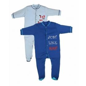 Pack Of 2 Infants Sleep Suit