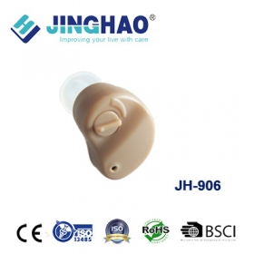 Unisound Hearing Aids Mini In The Ear Suitable For 2 Ear For Hearing Loss Clear Sound Un907