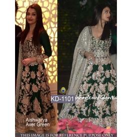 Sas Creations Net Green Gown