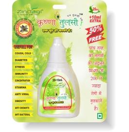 Zindagi Green Krishna Tulsi Drops-cough Cold-natural Anti Oxidant (30ml)