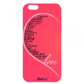 Back Cover For Apple Iphone 5s & 5