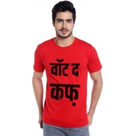 Printed Men's Round Neck Red T-shirt