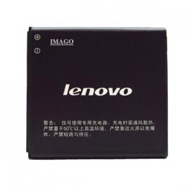 Battery For Lenovo Bl194 1500mah