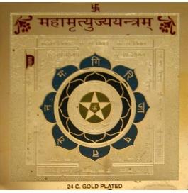 Maha Mrityunjay Yantra
