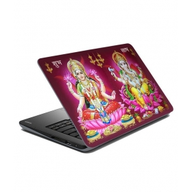 God Laptop Skin