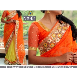 Stylish Designer Partywear Saree