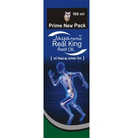 Real King Relief Oil