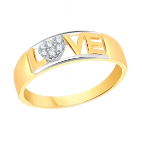 Gold And Rhodium Plated Alloy Ring For Men - Fr2005g [vkfr2005g]