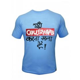Yaha Karna Mana Hai Round Neck T-shirt