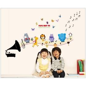 Ay7225 Singing Animals Nature Wall Sticker  Jaamso Royals